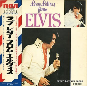 PRESLEY, ELVIS love letters from elvis