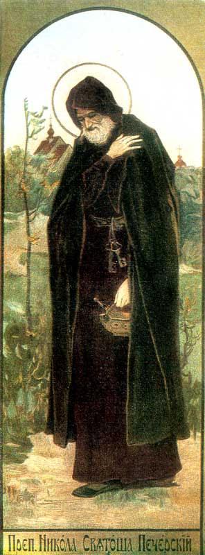 IMG ST. NICHOLAS, Sviatosha Prince of Chernigov