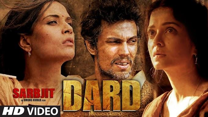 Dard Lyrics - Sonu Nigam   Sarbjit