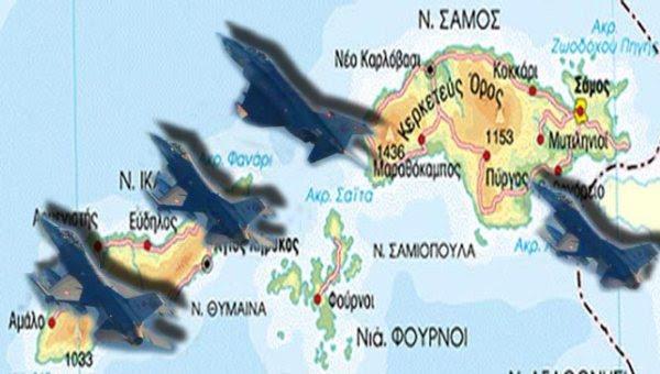 Η Τουρκία τώρα δεν αναγνωρίζει την ελληνική κυριαρχία και στους Φούρνους!