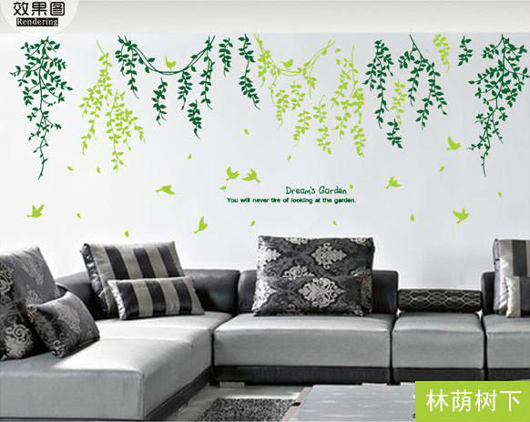Compare Wall Decor Borders-Source Wall Decor Borders by Comparing ...