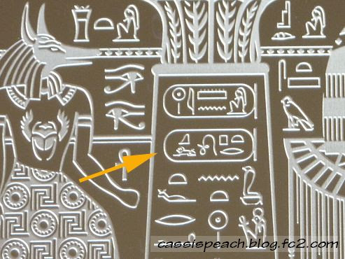 Hieroglyph_1.jpg