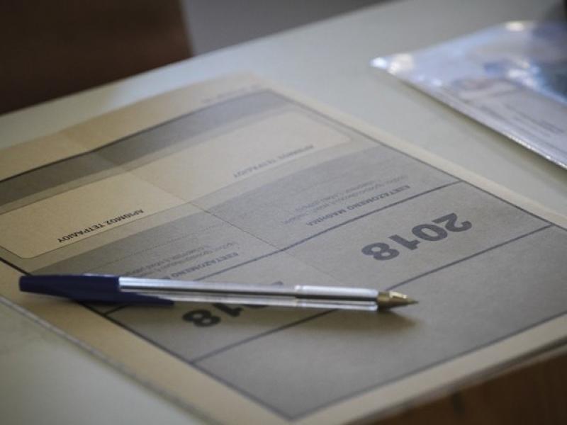 Αποτέλεσμα εικόνας για Αιτήσεις επίδειξης γραπτών δοκιμίων Ελλήνων του Εξωτερικού έως την Παρασκευή 7 Δεκεμβρίου