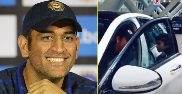 Video: MS Dhoni Made The Day Of His Young Fan With A Heartfelt Gesture