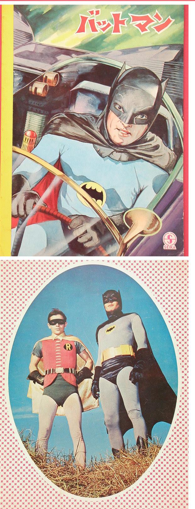 batman_japanesenotebook2.jpg