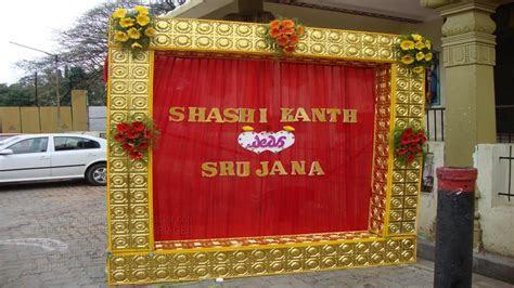 TSM   Wedding Name Board & Enterance kalyana mandapams in