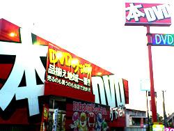 shop_009_01.jpg