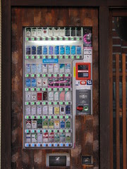 Kyoto Cigarette Machine
