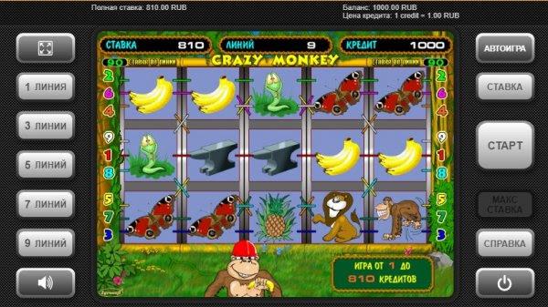 Купить игровой автомат crazy monkey