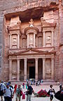Keindahan Petra