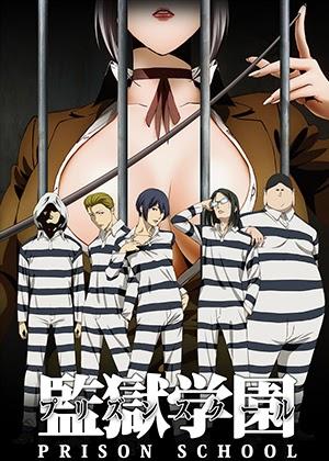 Prison School [12/12] [HD] [Sub Español] [MEGA]