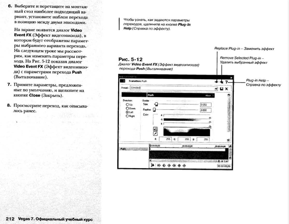 http://redaktori-uroki.3dn.ru/_ph/12/867136537.jpg