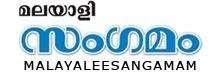 malayaleesangamam