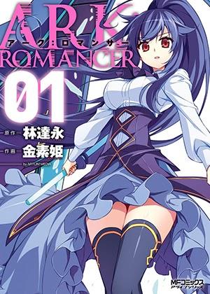 ARK:Romancer [Manga] [Volúmenes 03/03] [PDF] [MEGA]