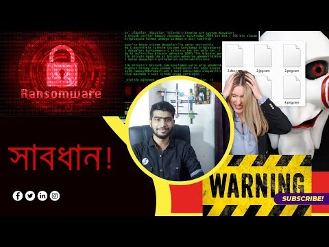 """Ransomware Solution! You Can Get Hacked! 