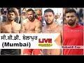 [Live] CBD Belapur (Mumbai) Kabaddi Cup 10 Apr 2018