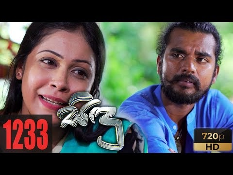Sidu | Episode 1233 06th May 2021