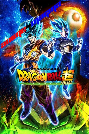 Dragon Ball Super Broly [Mega] [Full HD] [Latino]