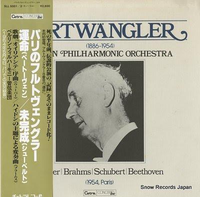 FURTWANGLER, WILHELM in paris, 1954 weber; euryanthe-overture
