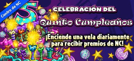 http://images.neopets.com/homepage/marquee/ncmall_bday_2012_es.jpg