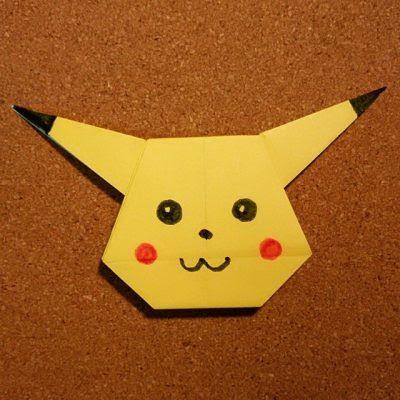 ピカチュウの折り紙の折り方簡単な作り方をご紹介 イクメン主夫の