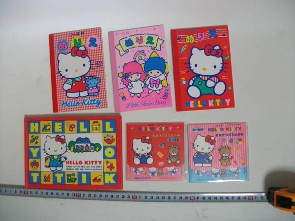 ベストセレクション キティちゃん ぬりえ 子供と大人のための無料印刷可能なぬりえページ border=