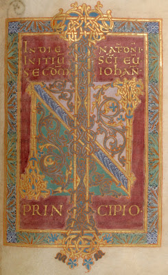 10th century gospels in illuminated manuscript (letter N)