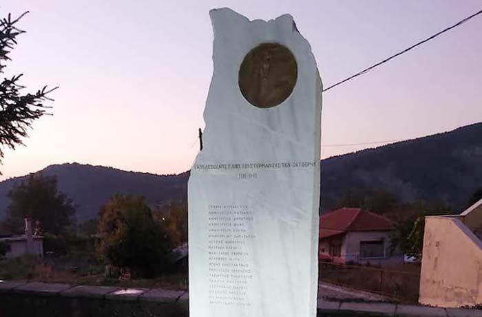 Άρτα: Εκδήλωση μνήμης και τιμής στον Καταρράκτη Άρτας