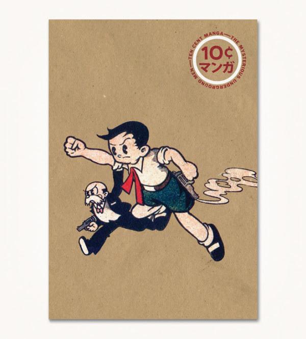 321-MensReverie-CS-Osamu-Tezuka-The-Mysterious-Underground-Men-600x665
