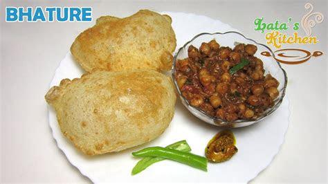 chole bhature recipe bhatura recipe video  hindi