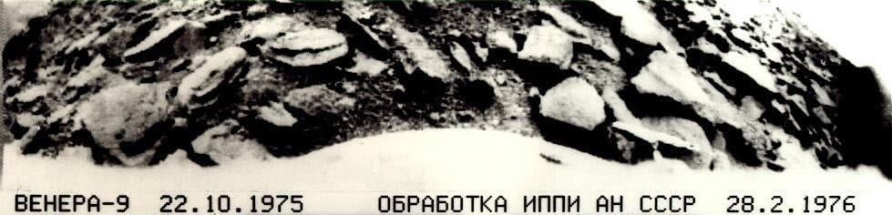 Oct22-1975-Venera9