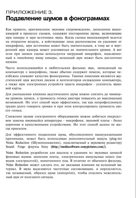 http://redaktori-uroki.3dn.ru/_ph/14/277560929.jpg