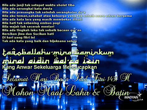 kata mutiara cinta islam  persahabatan terbaru