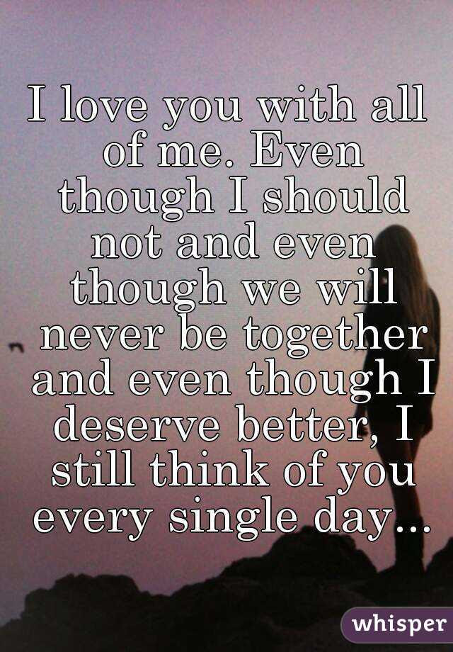 I Love You With All Of Me Even Though I Should Not And Even Though