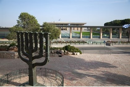 View of Israel's Knesset (illustrative)