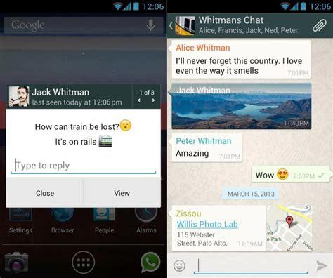 pcholic whatsapp  android update