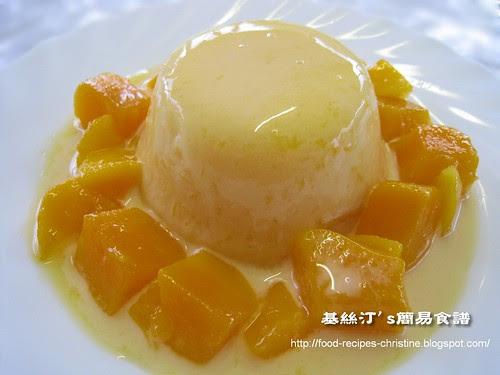 芒果布甸 Mango pudding