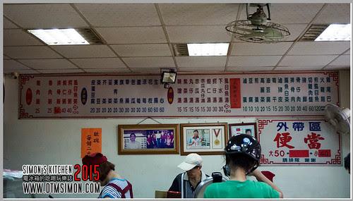 劉里長雞肉飯05.jpg
