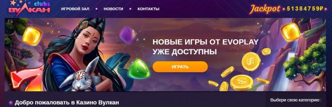 Фреш казино официальный сайт играть онлайн 73