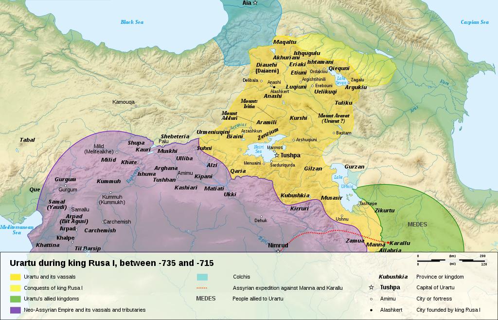 Urartu 735 715-en.svg