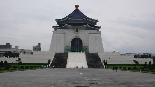 National Taiwan Democracy Memorial Hall( Chiang Kai-shek Memorial Hall)