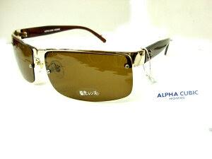 【特価】【釣、海、レジャー、ドライブに偏光レンズ】【偏光サングラス】ALPHA CUBIC アルファ...