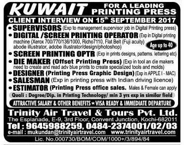 Leading printing press jobs for Kuwait - visa ready - LATEST JOBS