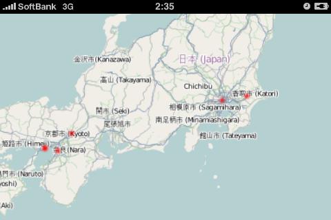 備忘録に毛が生えた Iphone App新型インフルエンザ感染世界地図