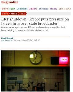 Guardian! Μέχρι και τον Ισραηλινό πρέσβη επιστράτευσε ο Στουρνάρας για να ρίξει το σήμα της ΕΡΤ!
