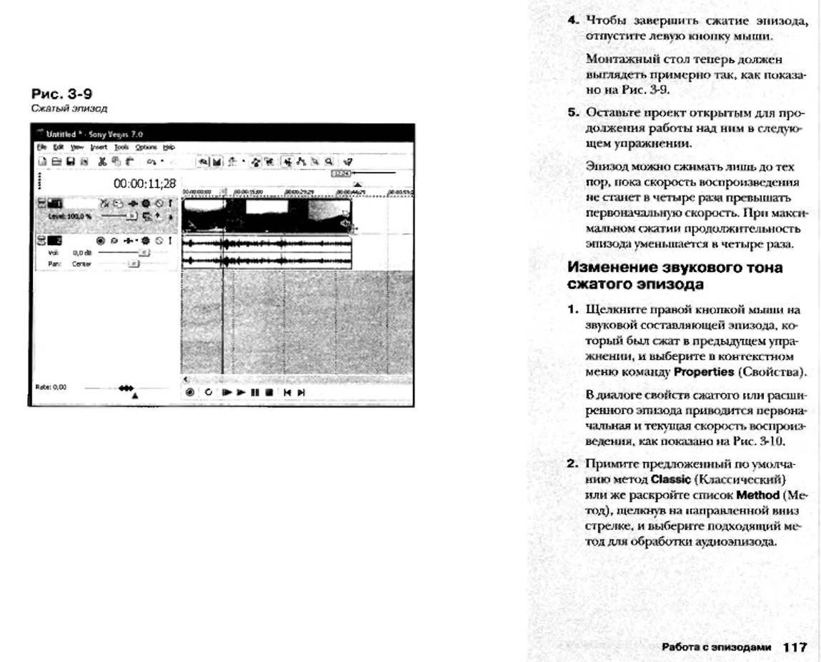 http://redaktori-uroki.3dn.ru/_ph/12/72792234.jpg