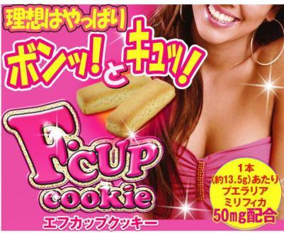 fcup_pop[01]