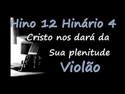 Hino 12 Cifra - Hinário 4
