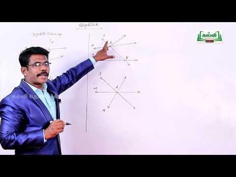 7th Maths வடிவியல் |அலகு5|பகுதி 22  TM  Kalvi TV