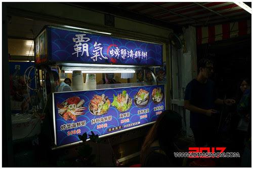 霸氣螃蟹海鮮粥02.jpg